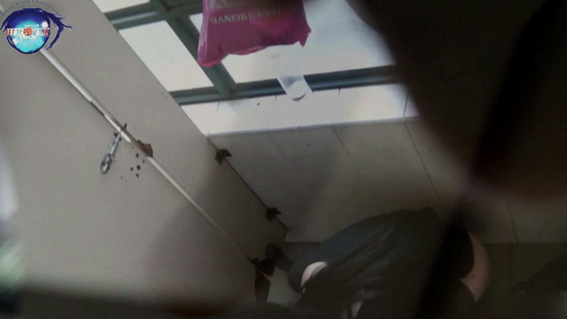 【世界の射窓から~ステーション編~】vol.31 携帯池ポチャ!テンパってパンツ上げるの忘れてます。後編 綺麗なOLたち | ポチャ  74枚 45