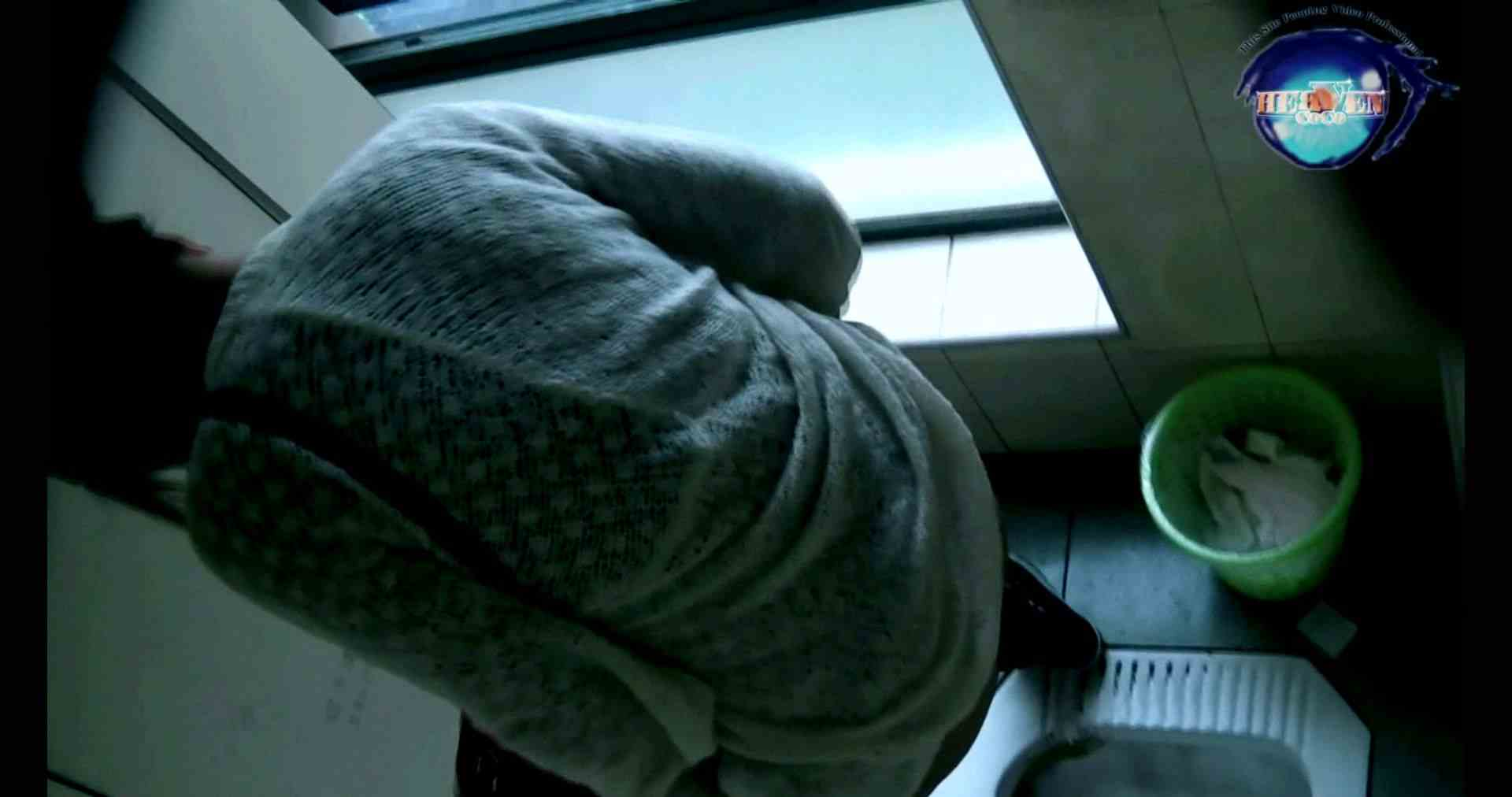 世界の射窓から~ステーション編~vol.36 無料動画に登場したトップクラスモデル本番へ マンコ特別編  69枚 30