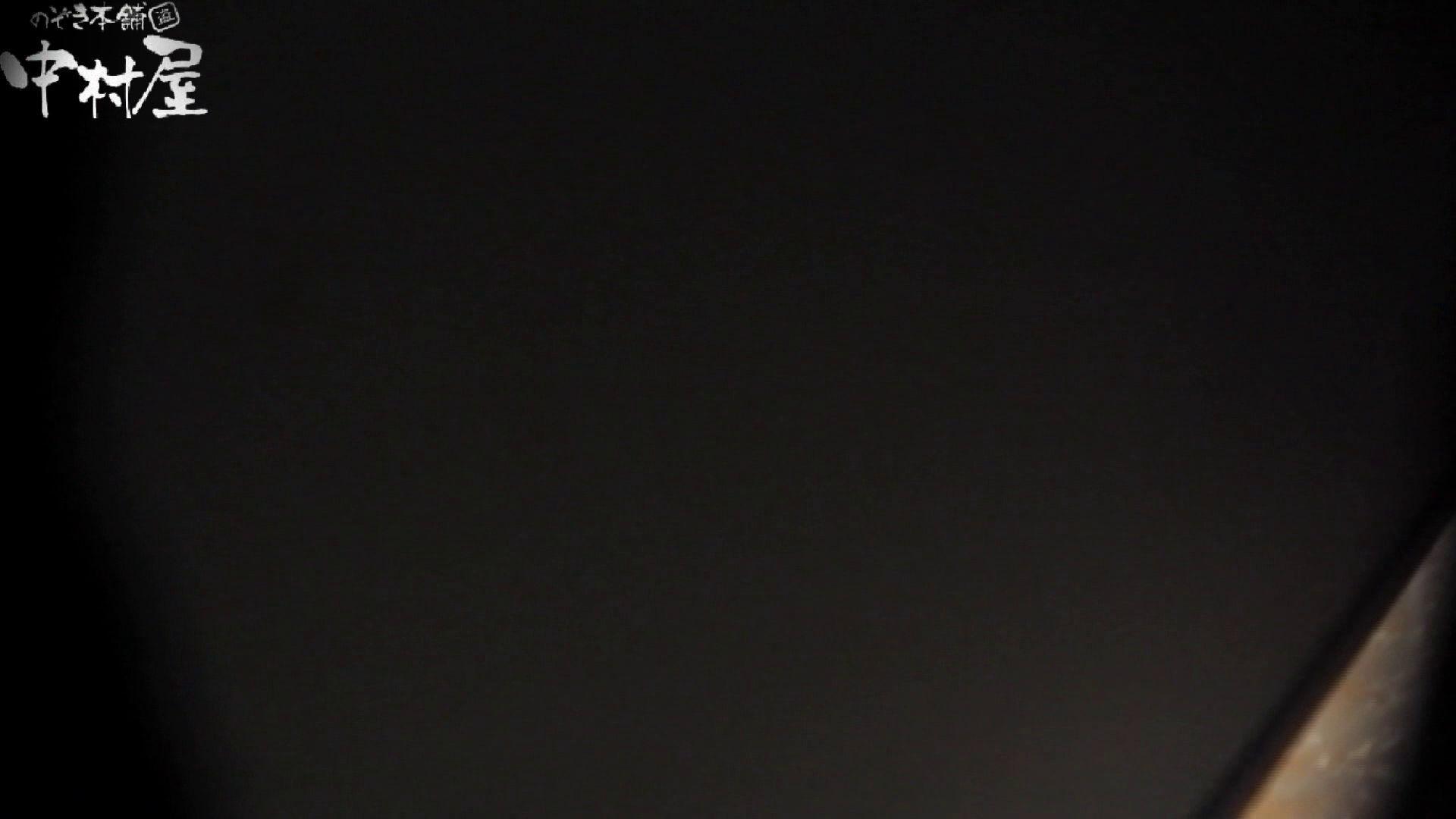 世界の射窓から~ステーション編~vol41 見比べて下さい、クオリティが違います。 綺麗なOLたち  94枚 8