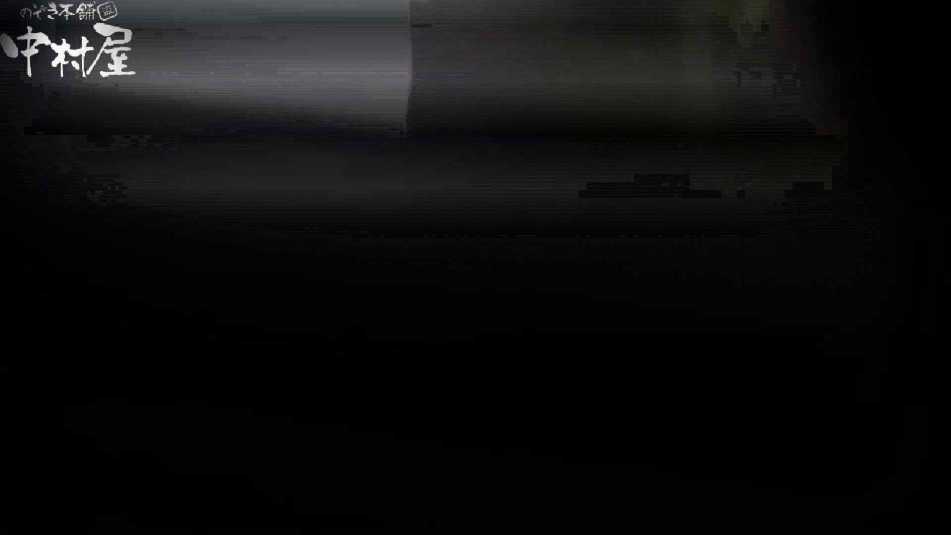 世界の射窓から~ステーション編~vol41 見比べて下さい、クオリティが違います。 綺麗なOLたち | 0  94枚 29