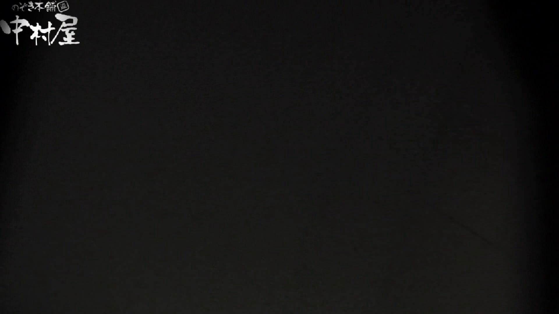 世界の射窓から~ステーション編~vol41 見比べて下さい、クオリティが違います。 綺麗なOLたち | 0  94枚 81
