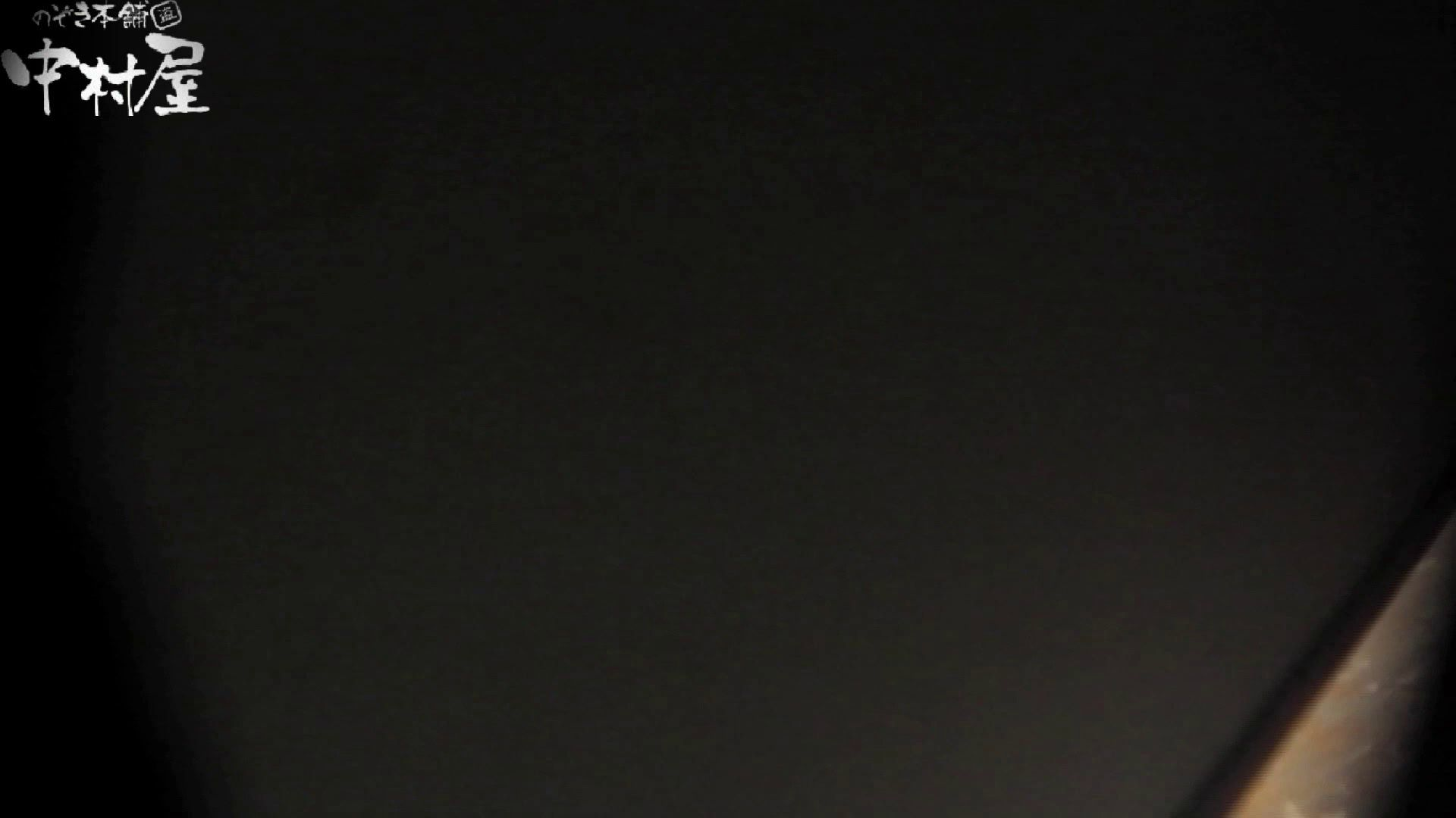 世界の射窓から vol.43 ソーニュー 前編 綺麗なOLたち  102枚 30
