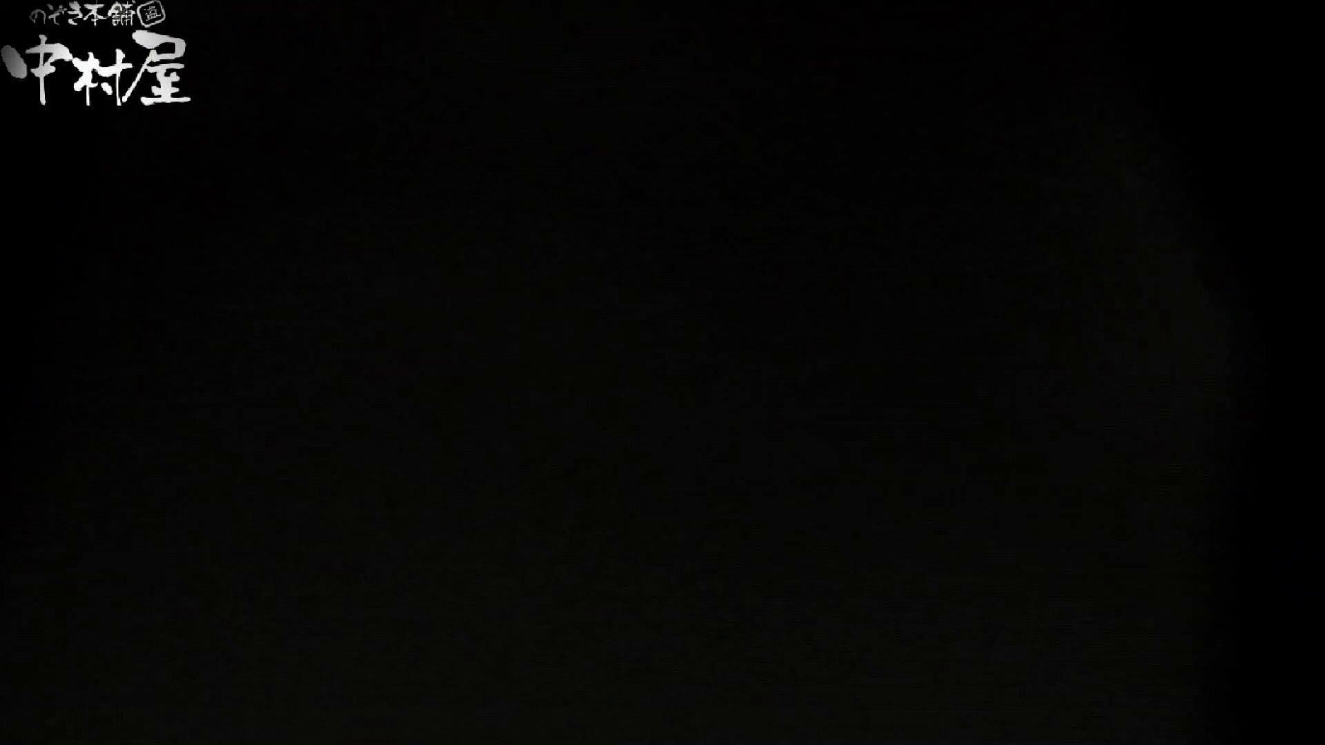 世界の射窓から vol.43 ソーニュー 前編 綺麗なOLたち | 洗面所  102枚 41