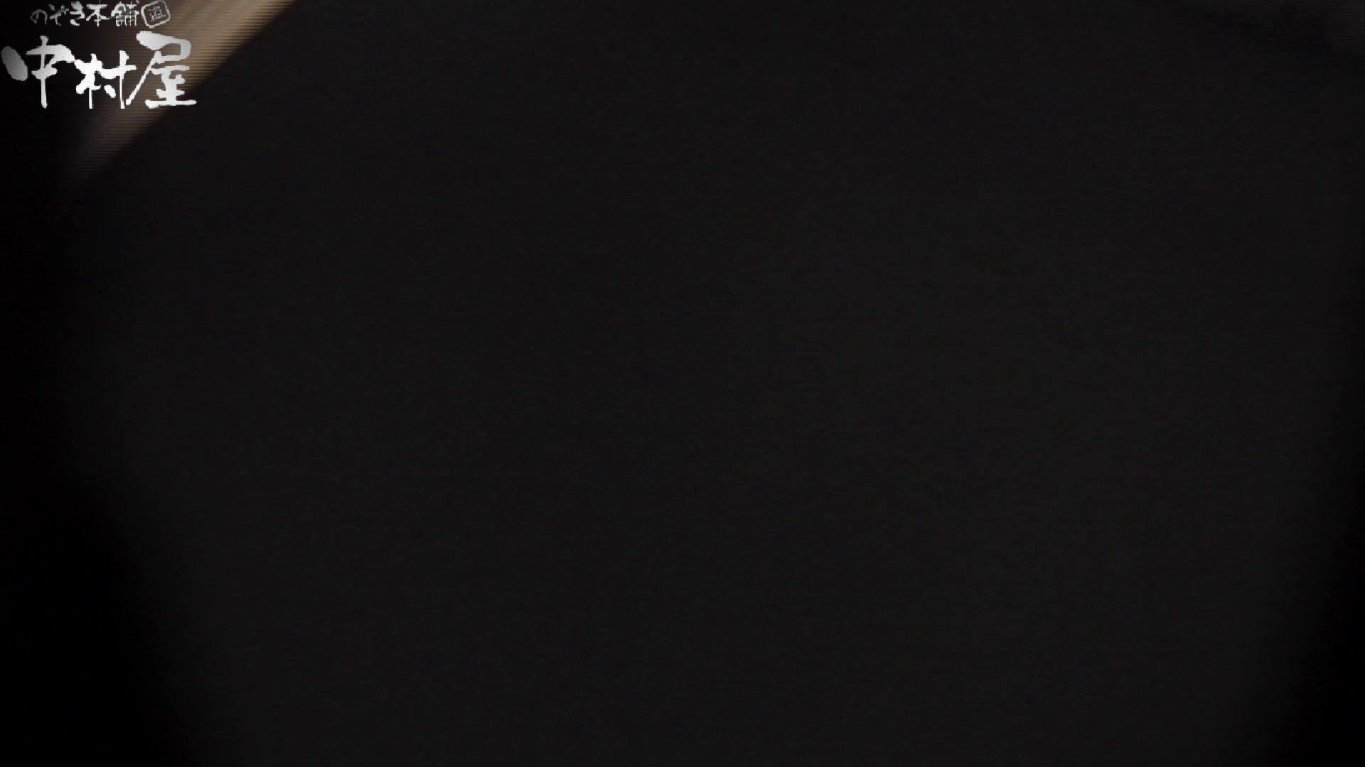 世界の射窓から vol.43 ソーニュー 前編 綺麗なOLたち | 洗面所  102枚 63