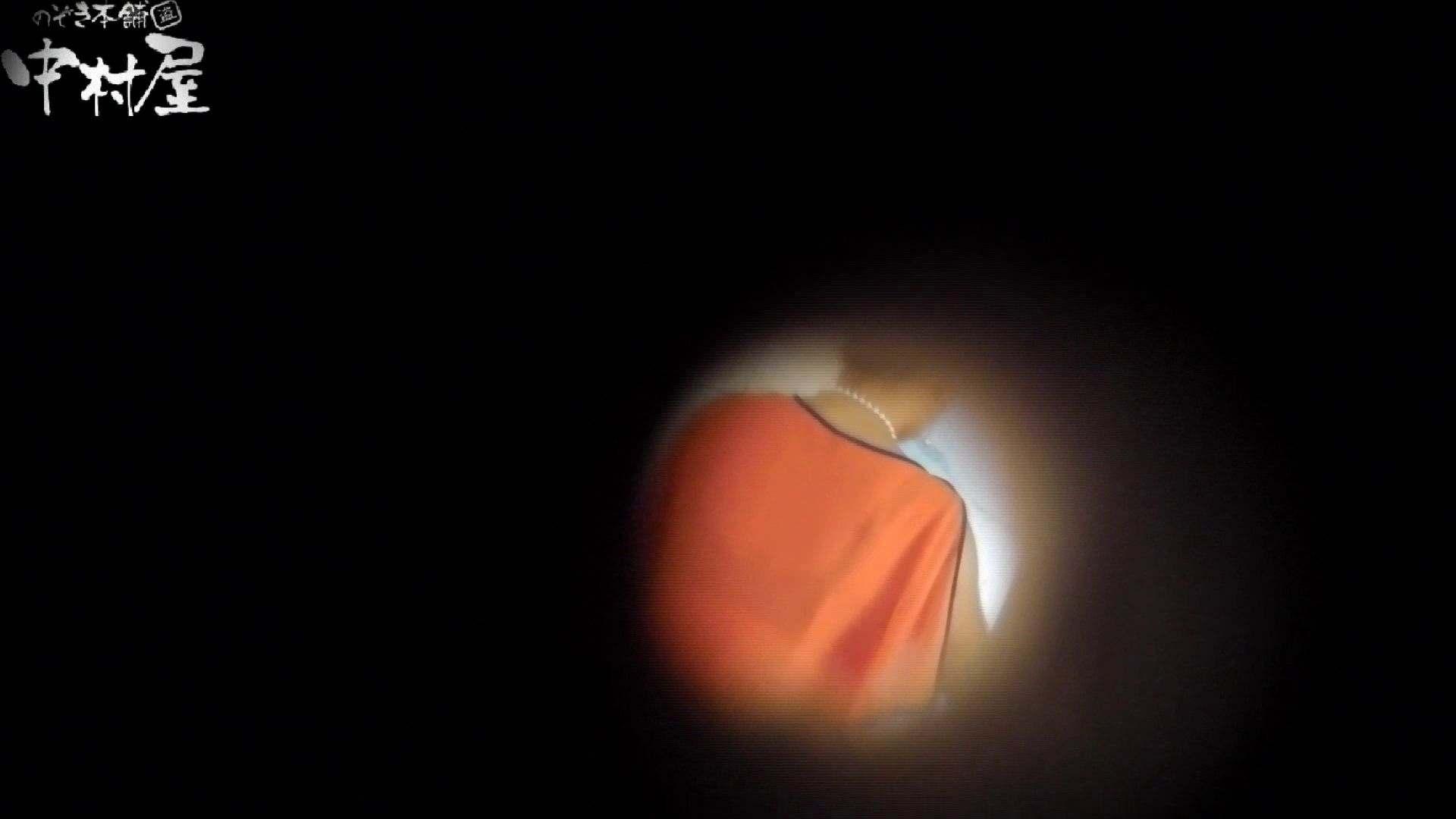 世界の射窓から vol.43 ソーニュー 前編 綺麗なOLたち | 洗面所  102枚 71