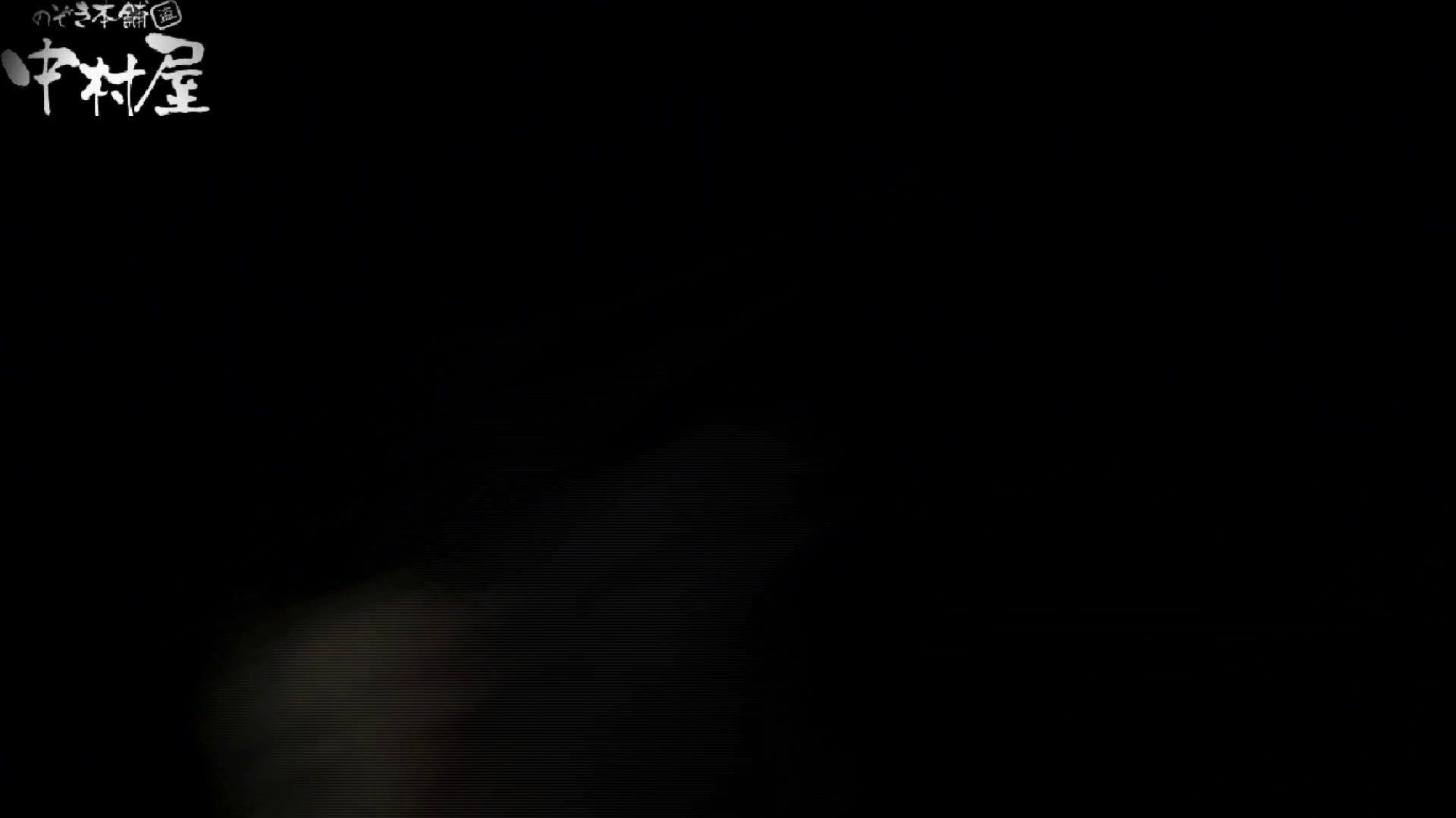 世界の射窓から vol.43 ソーニュー 前編 綺麗なOLたち | 洗面所  102枚 73
