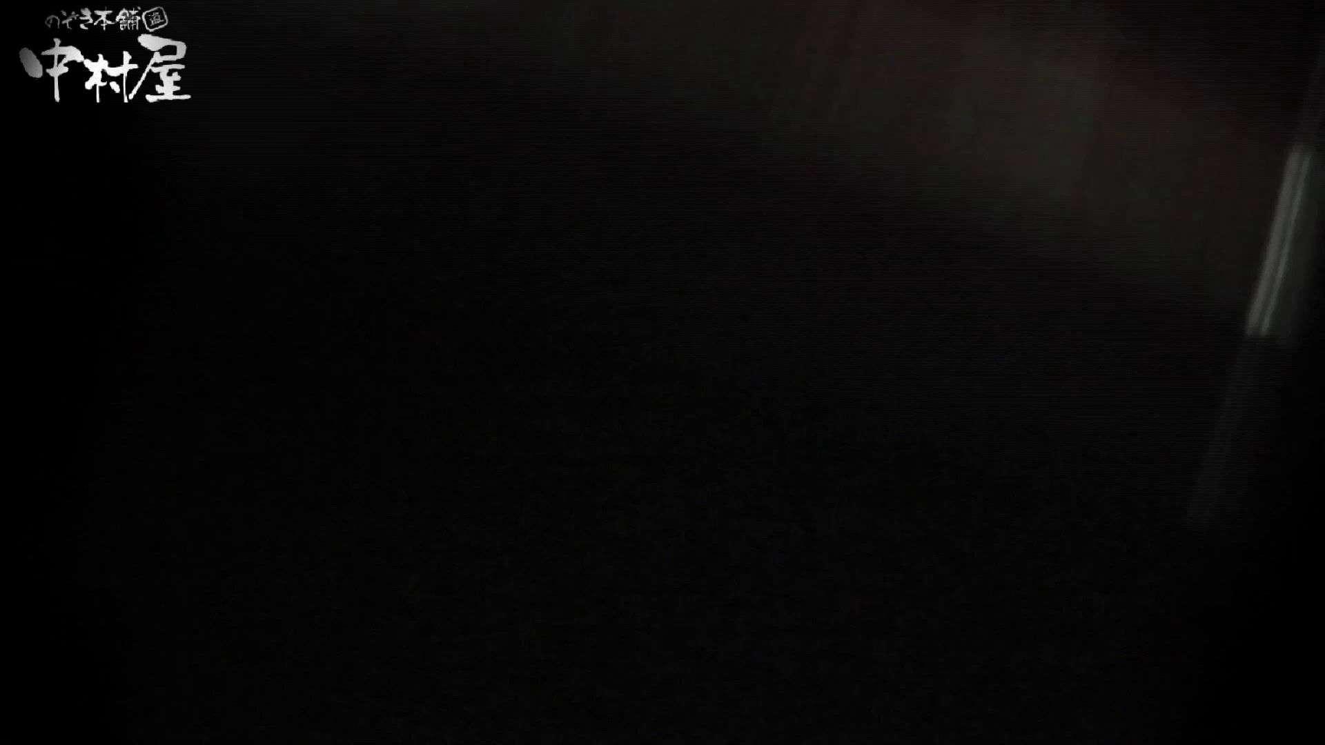 世界の射窓から~ステーション編~vol46 美女のアップが盛りだくさん。後編 お色気美女  100枚 4
