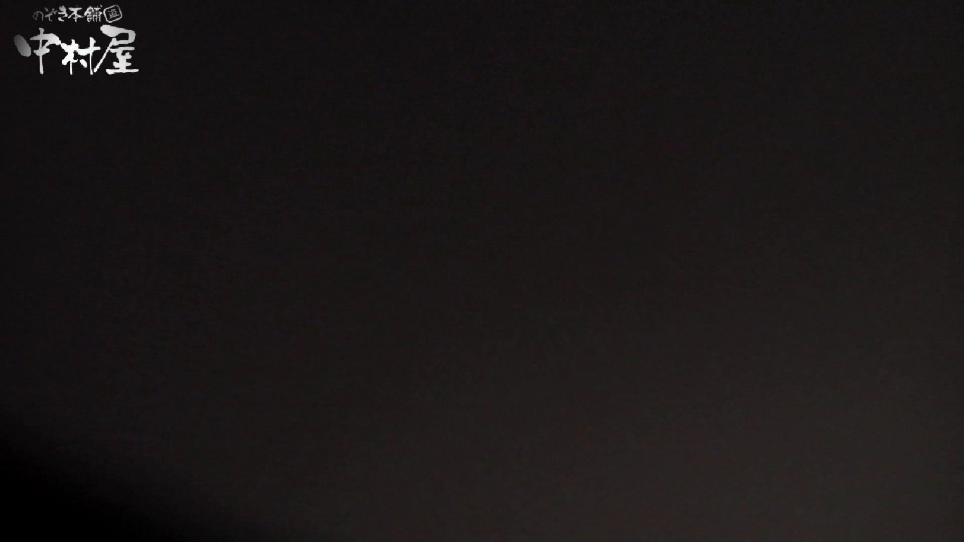 世界の射窓から~ステーション編~vol46 美女のアップが盛りだくさん。後編 お色気美女  100枚 32