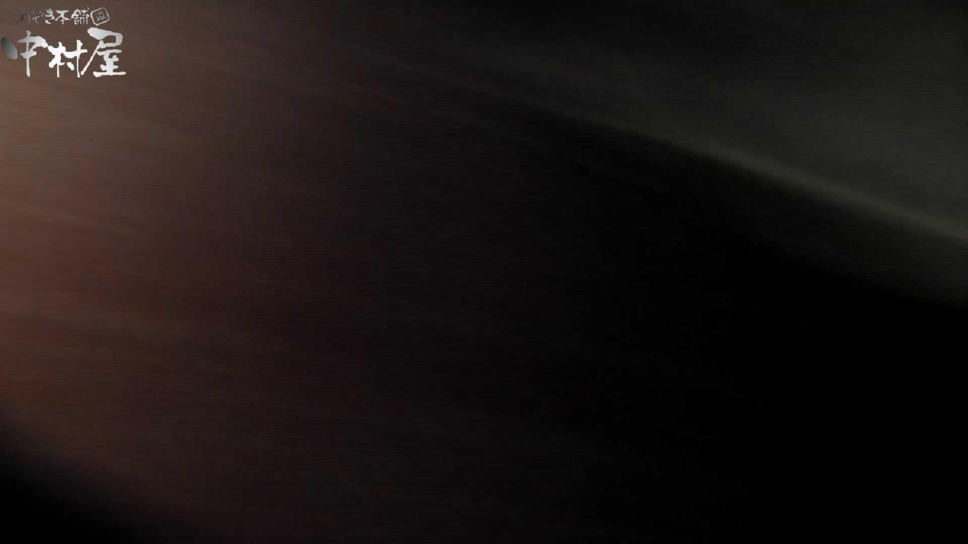 世界の射窓から~vol47 珍しい、毛からしたってくる聖水 綺麗なOLたち | 0  67枚 1