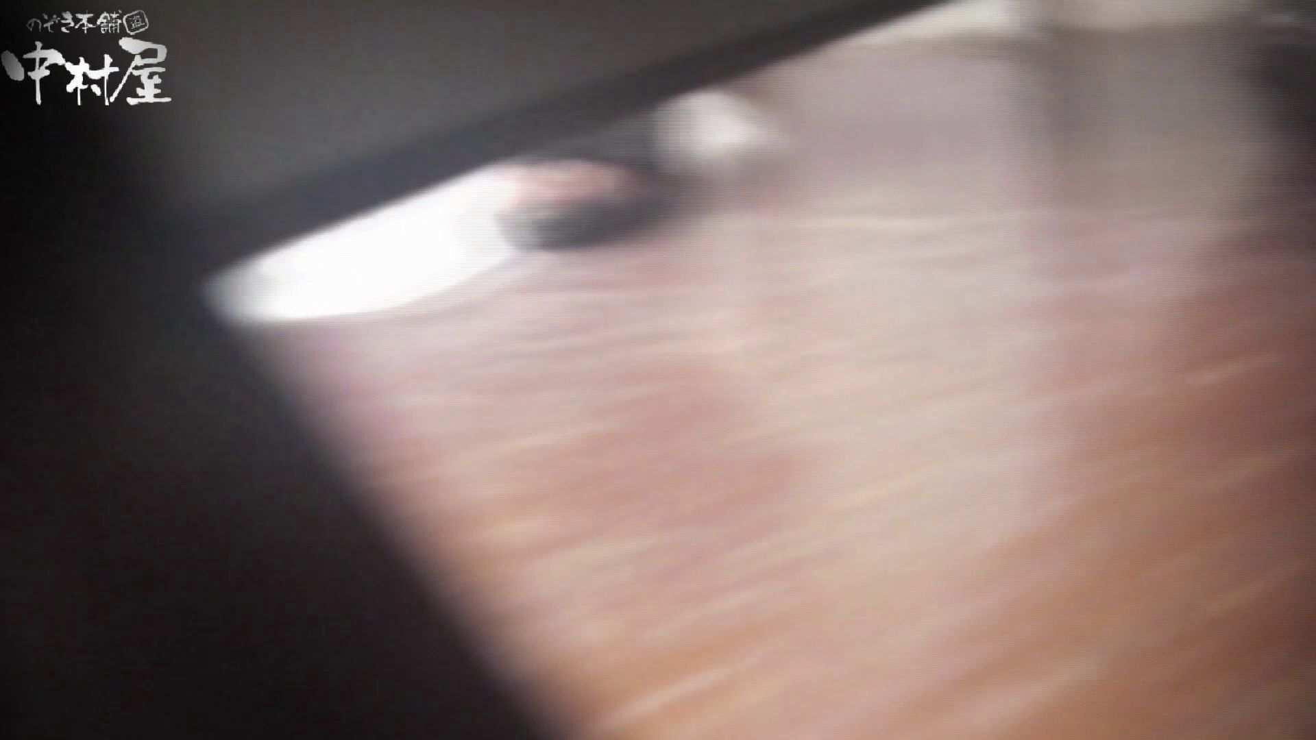 世界の射窓から~vol47 珍しい、毛からしたってくる聖水 綺麗なOLたち  67枚 48