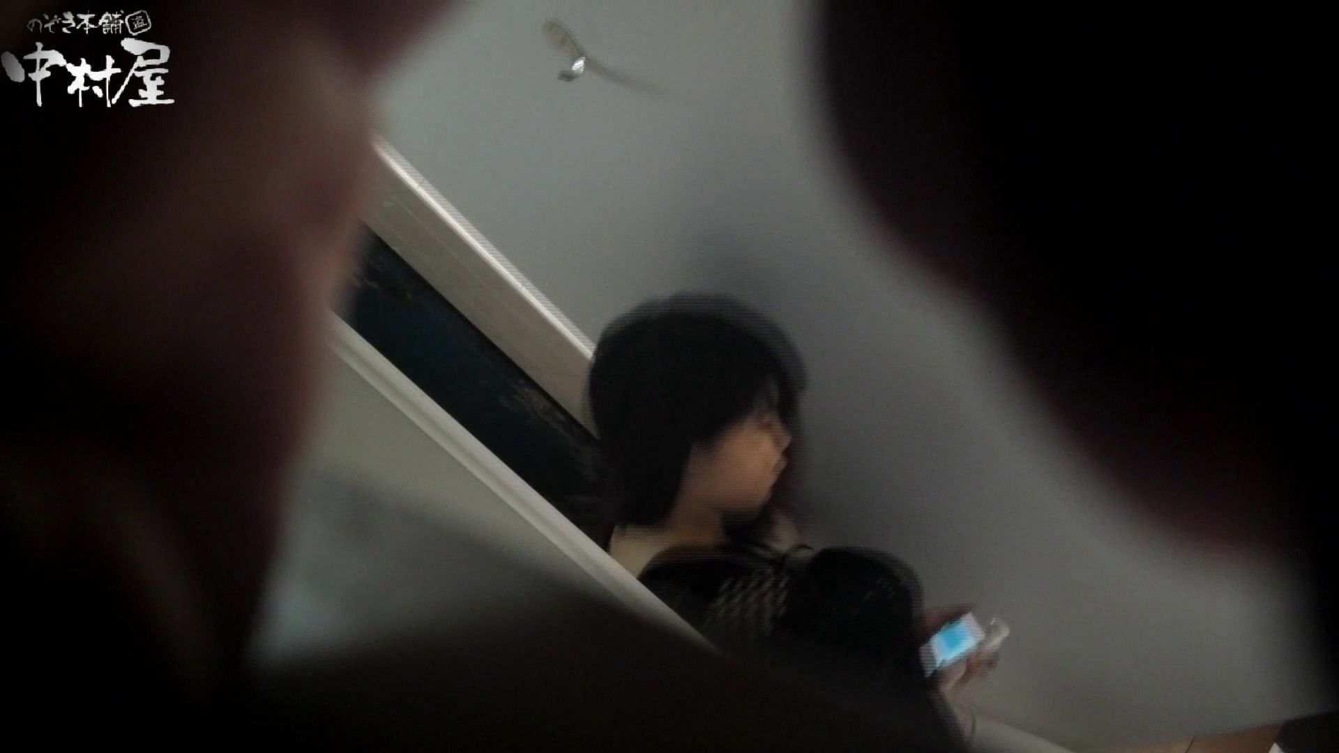 世界の射窓から~vol47 珍しい、毛からしたってくる聖水 綺麗なOLたち | 0  67枚 49