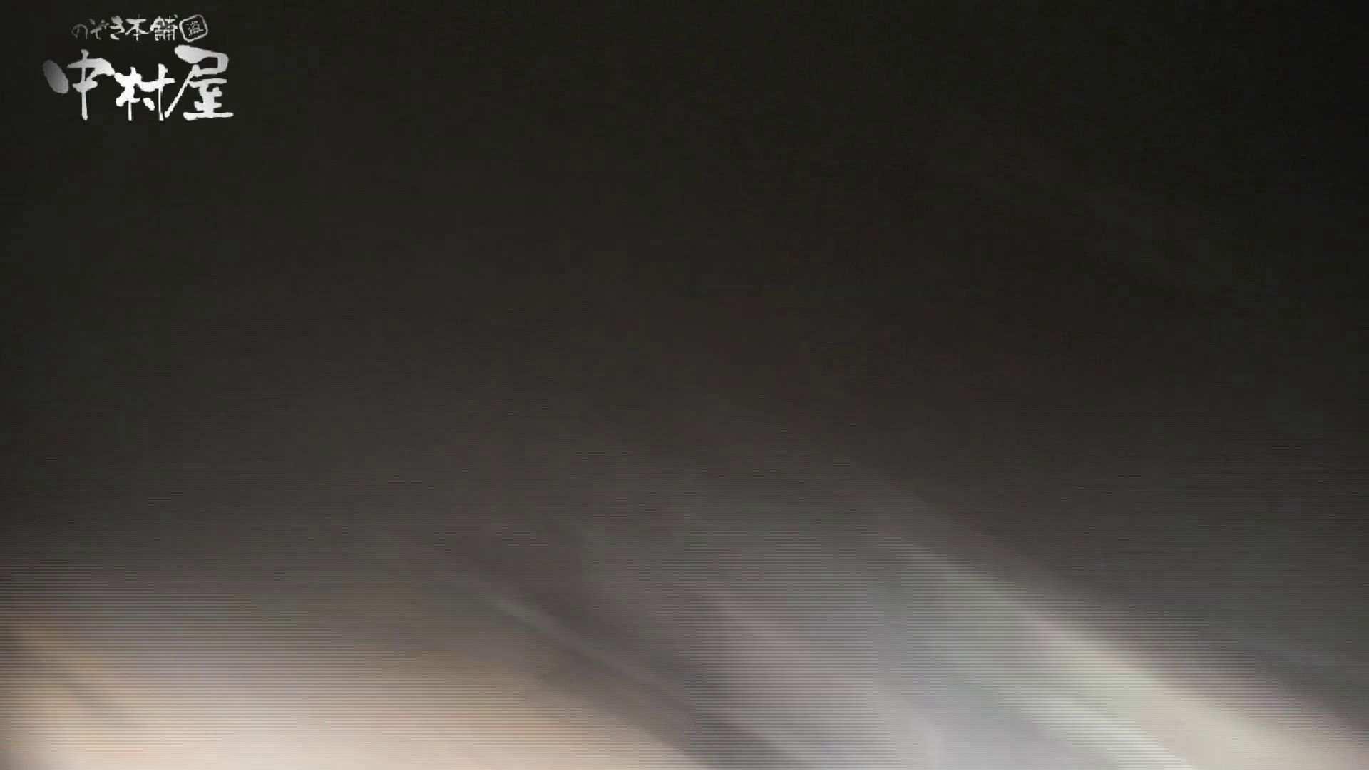 【世界の射窓から~ステーション編~】ステーション編 vol52 我慢して個室に入ったら。  :-)!! 綺麗なOLたち   0  56枚 19