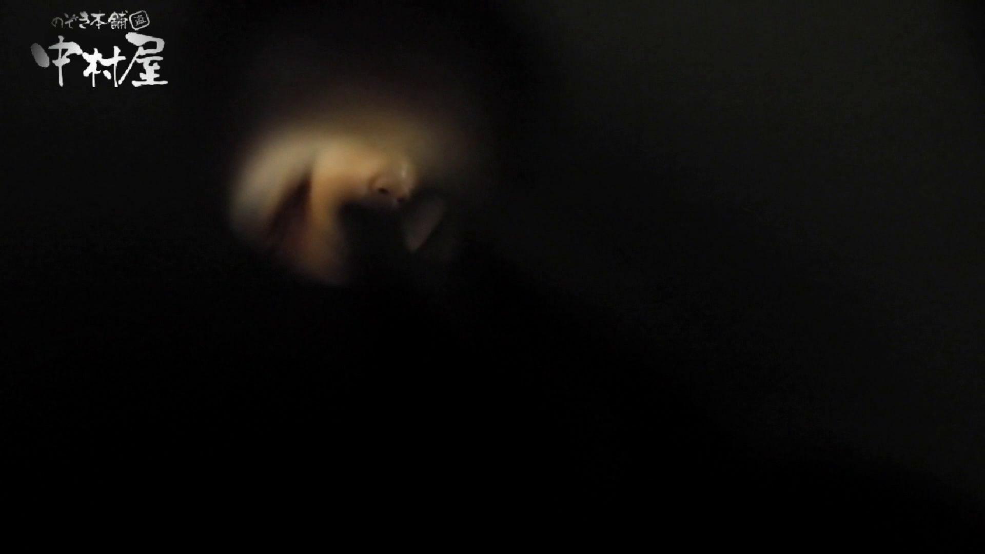 【世界の射窓から~ステーション編~】ステーション編 vol52 我慢して個室に入ったら。  :-)!! 綺麗なOLたち  56枚 38