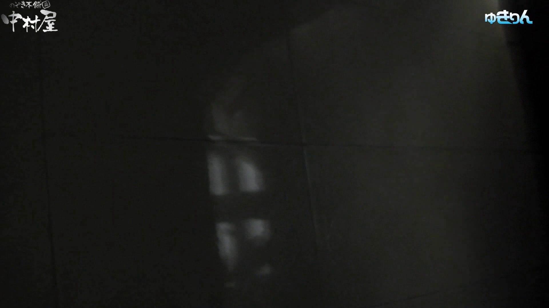 世界の射窓から~ステーション編 vol57 買い物の後三人組再び一番可愛い子が隣に入ってくれた。 綺麗なOLたち  106枚 38