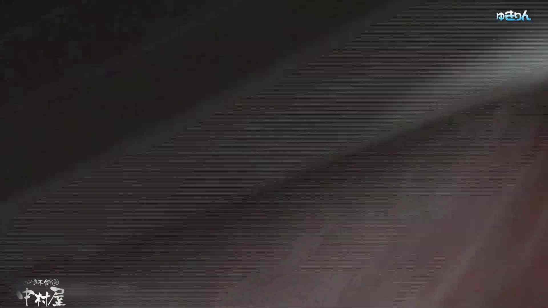 世界の射窓から~ステーション編 vol61 レベルアップ!!画質アップ、再発進 綺麗なOLたち | 0  55枚 3