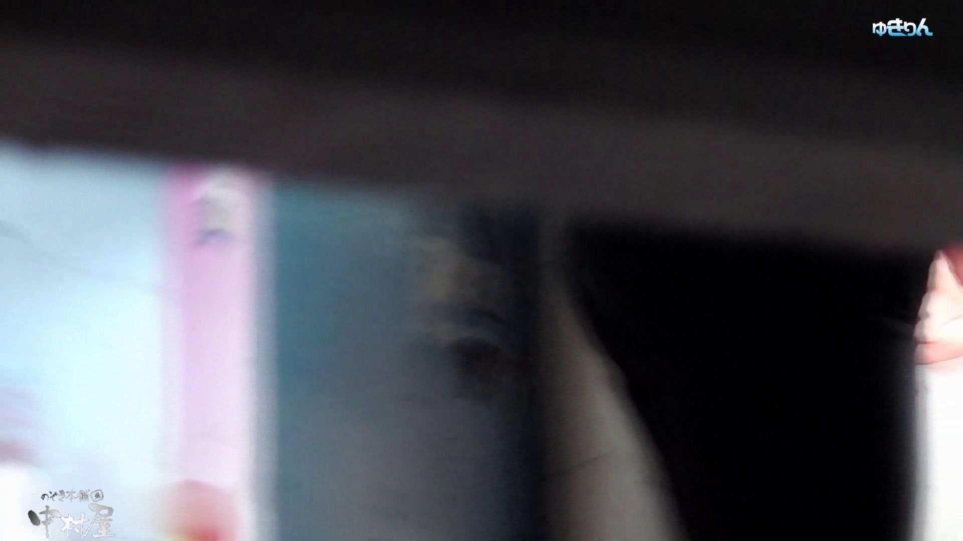 世界の射窓から~ステーション編 vol61 レベルアップ!!画質アップ、再発進 綺麗なOLたち  55枚 34