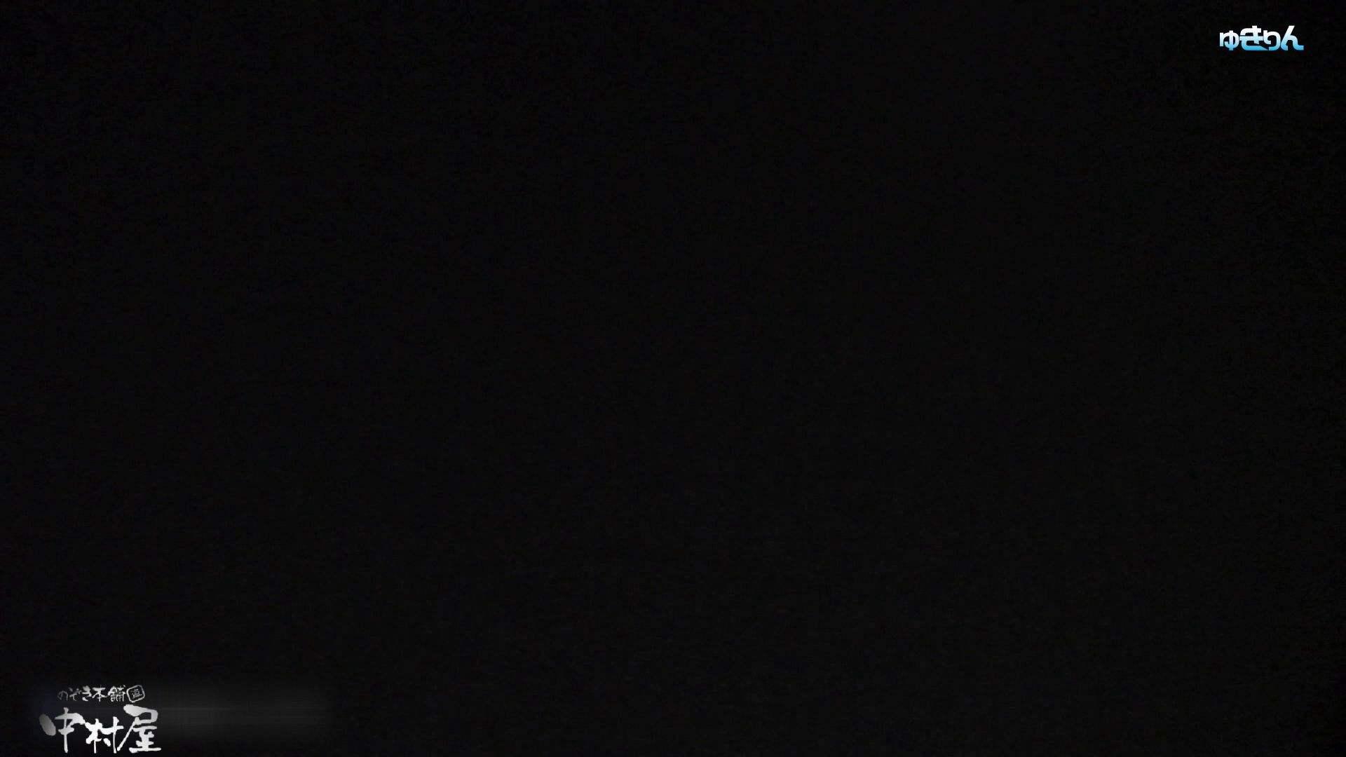 世界の射窓から~ステーション編 vol61 レベルアップ!!画質アップ、再発進 綺麗なOLたち | 0  55枚 39