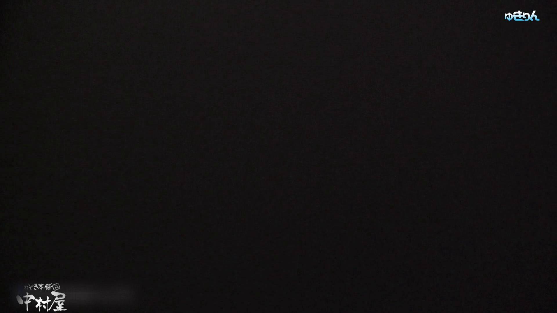 世界の射窓から~ステーション編 vol61 レベルアップ!!画質アップ、再発進 綺麗なOLたち | 0  55枚 43