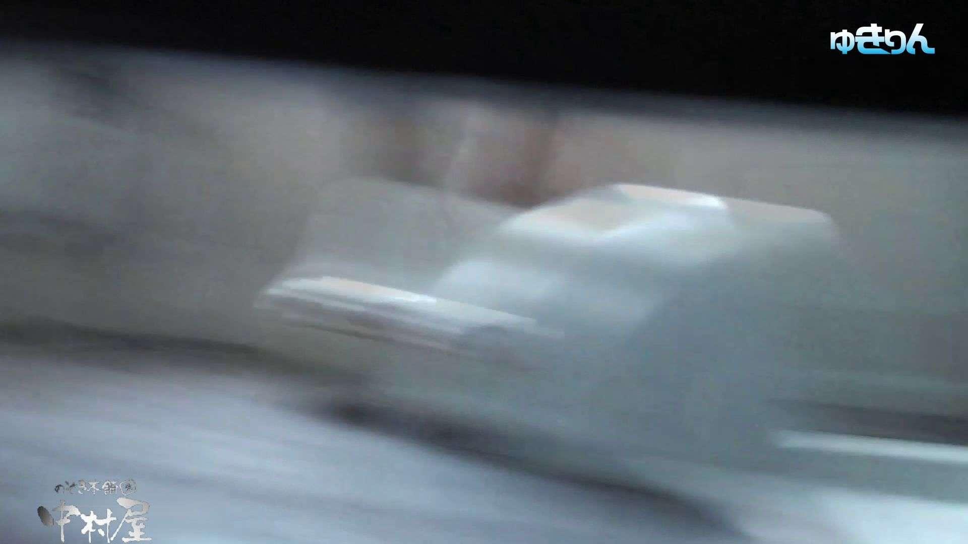 世界の射窓から~ステーション編~vol66まさしく人形です。シリーズ最高レベルの可愛い子入室 後半 綺麗なOLたち   0  90枚 1