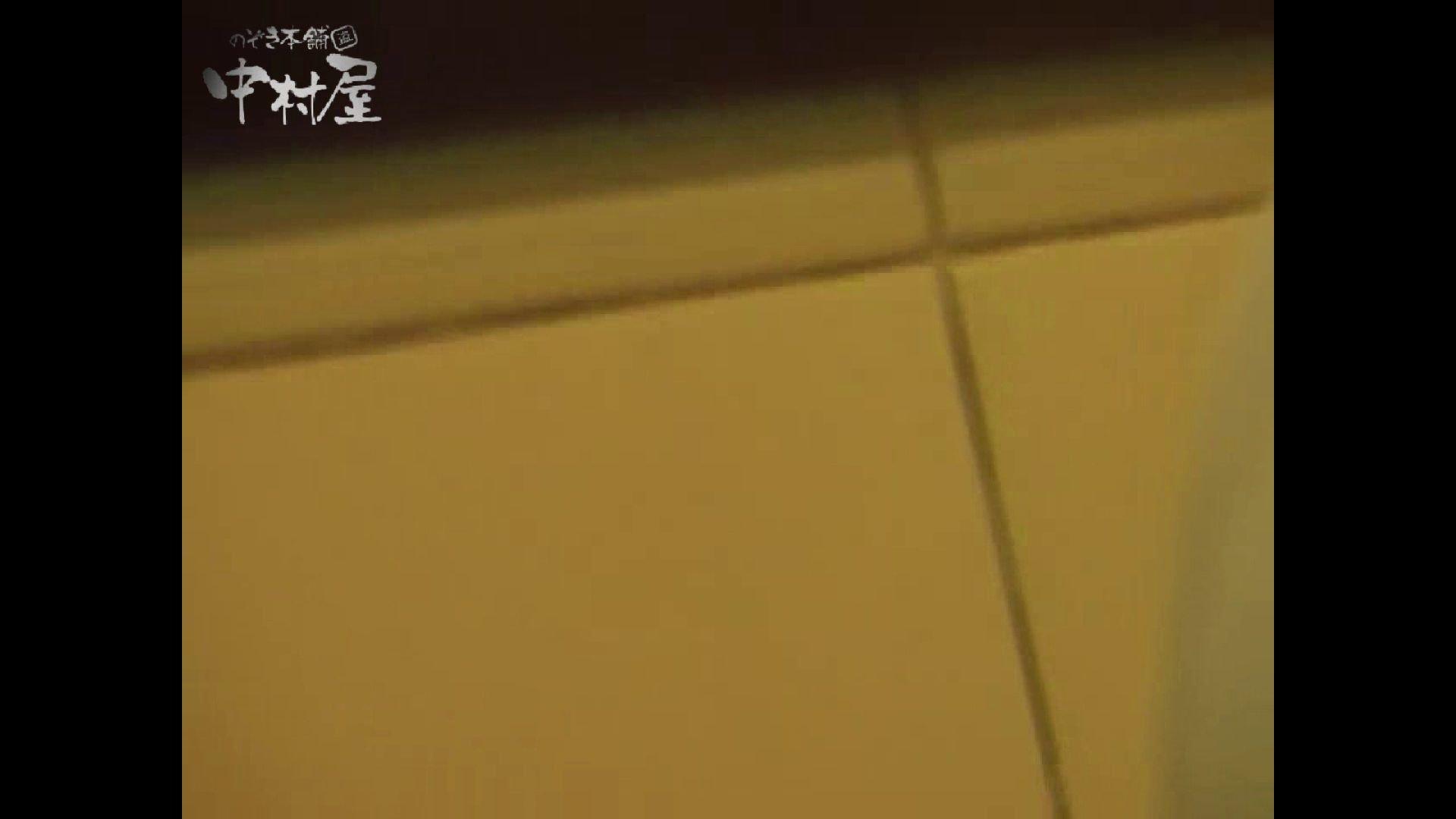 女子トイレ盗撮若い嬢編vol.07 トイレ すけべAV動画紹介 62枚 12