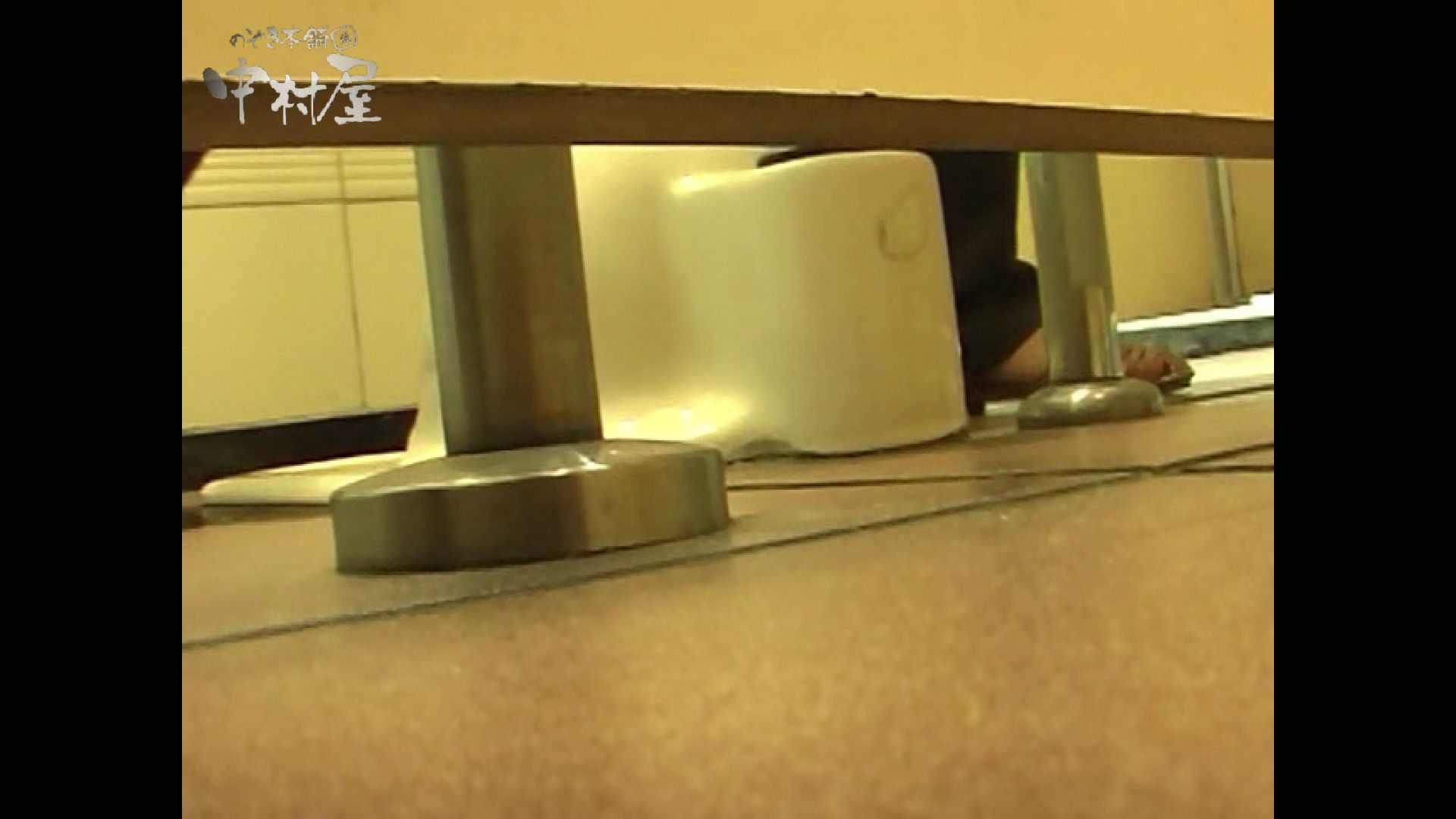 女子トイレ盗撮若い嬢編vol.07 トイレ すけべAV動画紹介 62枚 33