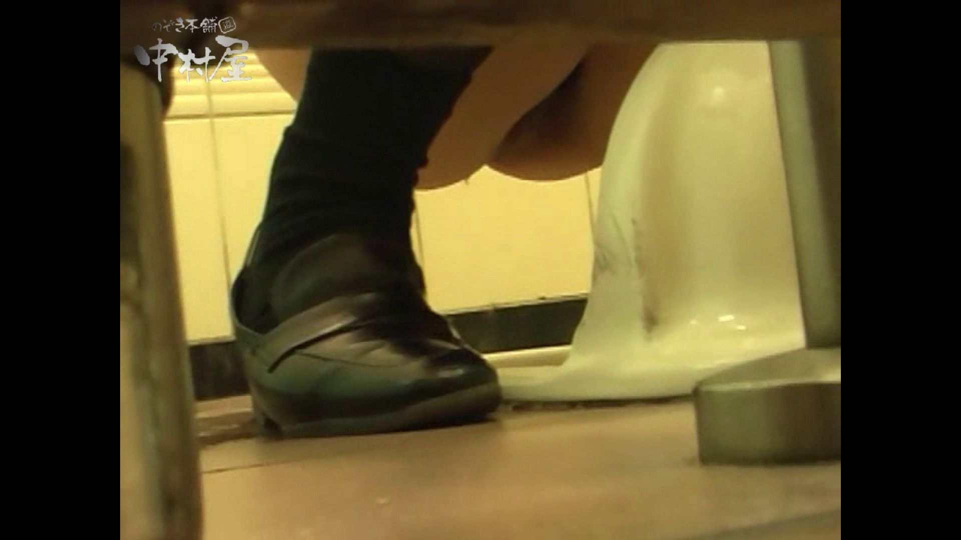 女子トイレ盗撮若い嬢編vol.07 トイレ すけべAV動画紹介 62枚 47