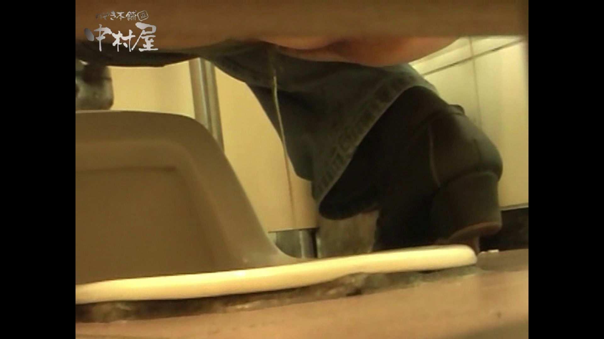 女子トイレ盗撮若い嬢編vol.07 女子トイレ特別編 エロ無料画像 62枚 55
