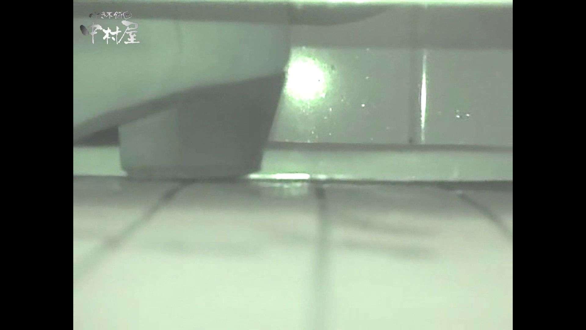 女子トイレ盗撮若い嬢編vol.12 綺麗なOLたち オメコ無修正動画無料 97枚 2
