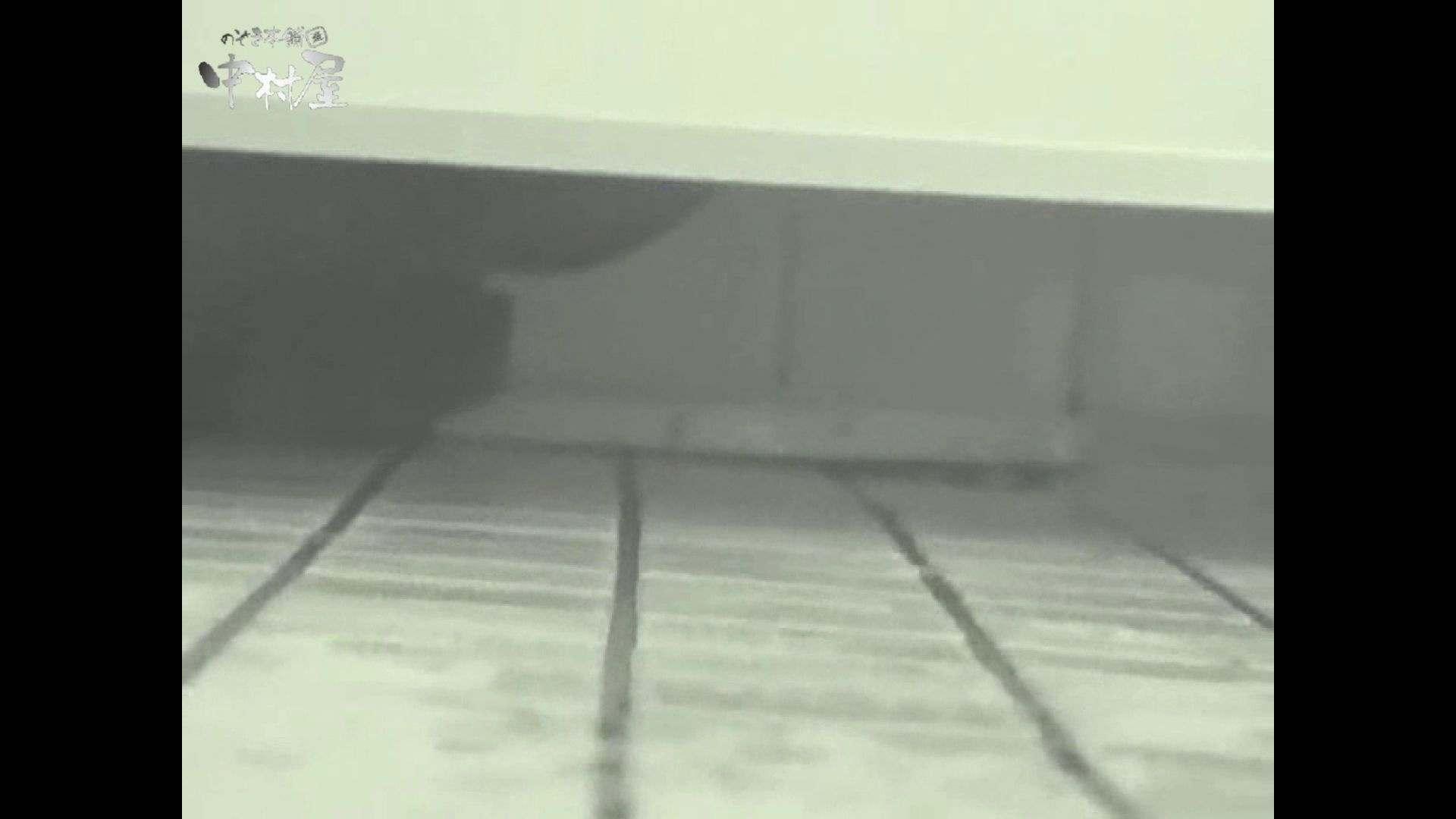 女子トイレ盗撮若い嬢編vol.12 放尿 えろ無修正画像 97枚 20