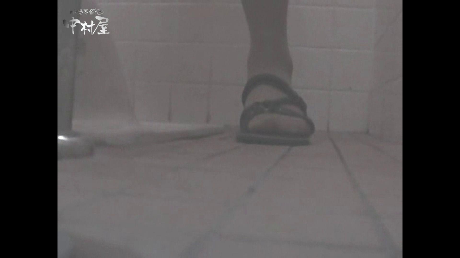 女子トイレ盗撮若い嬢編vol.12 放尿 えろ無修正画像 97枚 42