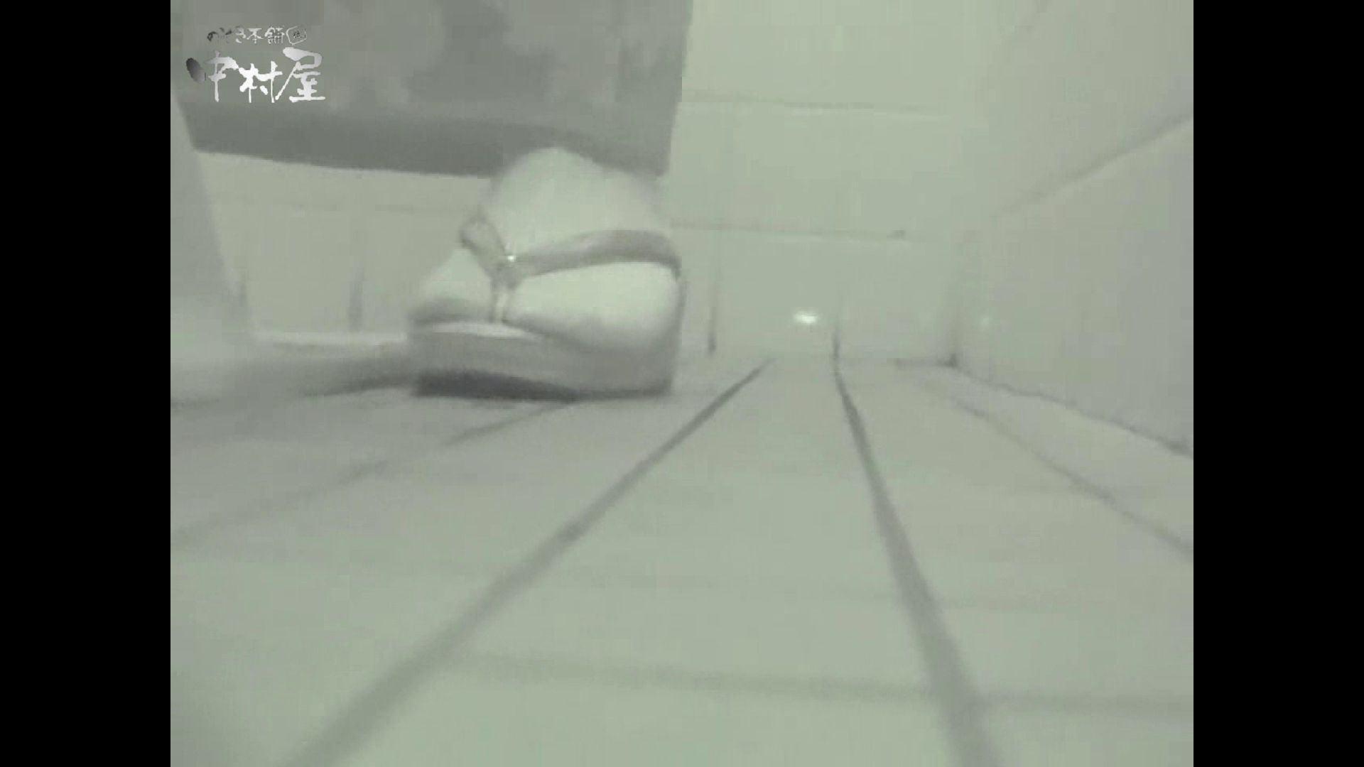 女子トイレ盗撮若い嬢編vol.12 厠 オマンコ無修正動画無料 97枚 73