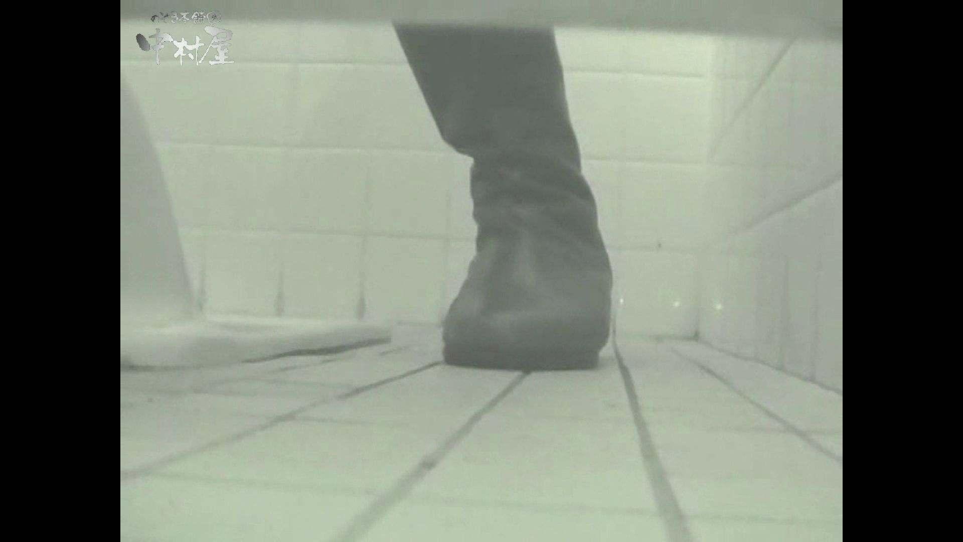 女子トイレ盗撮若い嬢編vol.15 トイレ のぞき動画画像 91枚 3