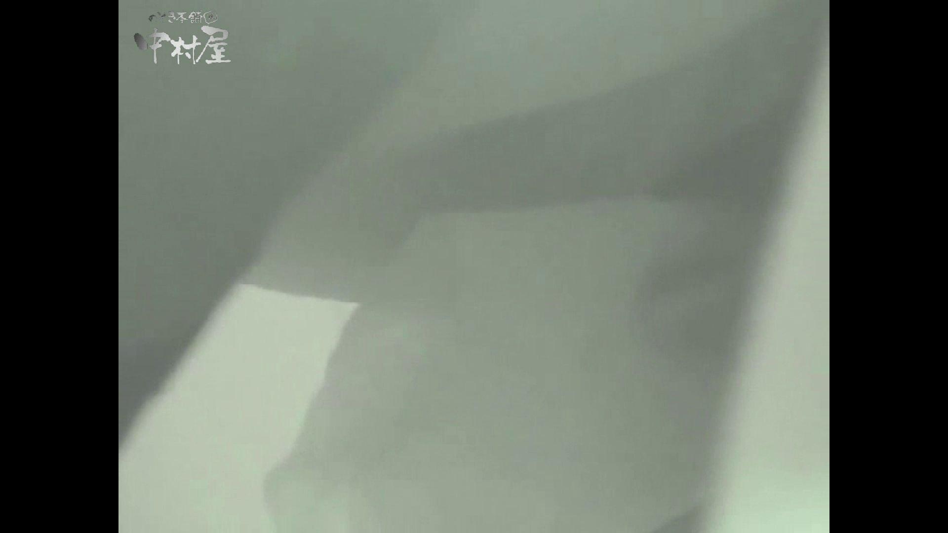女子トイレ盗撮若い嬢編vol.15 盗撮 おめこ無修正動画無料 91枚 79