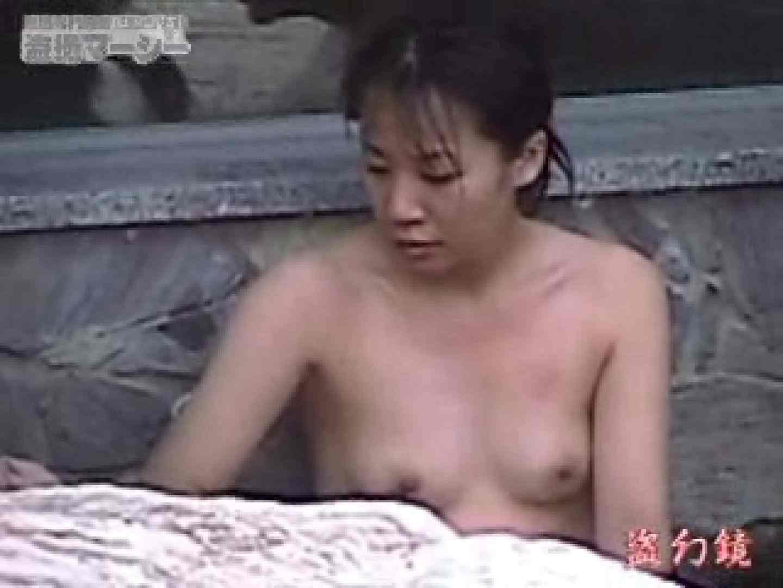 盗撮AV:白昼の浴場絵巻美女厳選版dky-01:のぞき本舗 中村屋