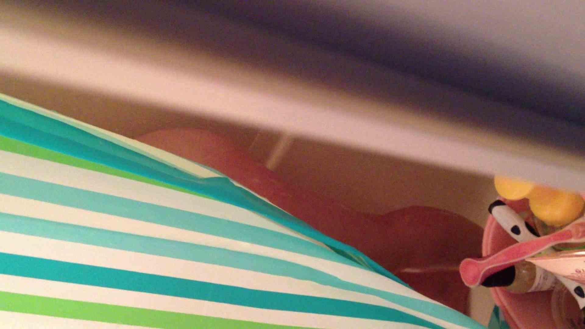16(16日目)シャワー中にムダ毛処理をする彼女 パイパン   シャワー  54枚 23