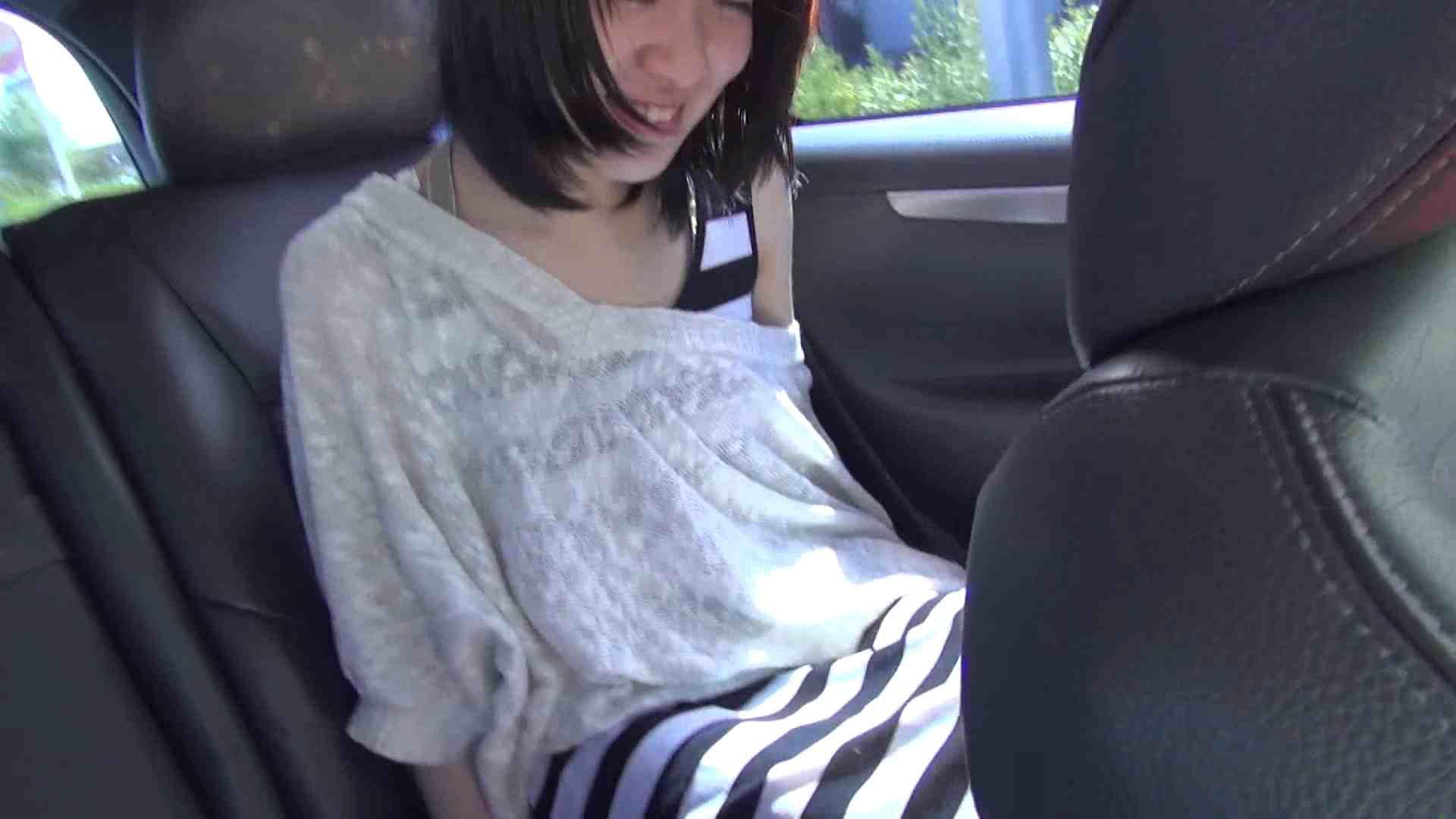 【母の時・01】インタビュー→とびっこ 超エロギャル ぱこり動画紹介 103枚 77