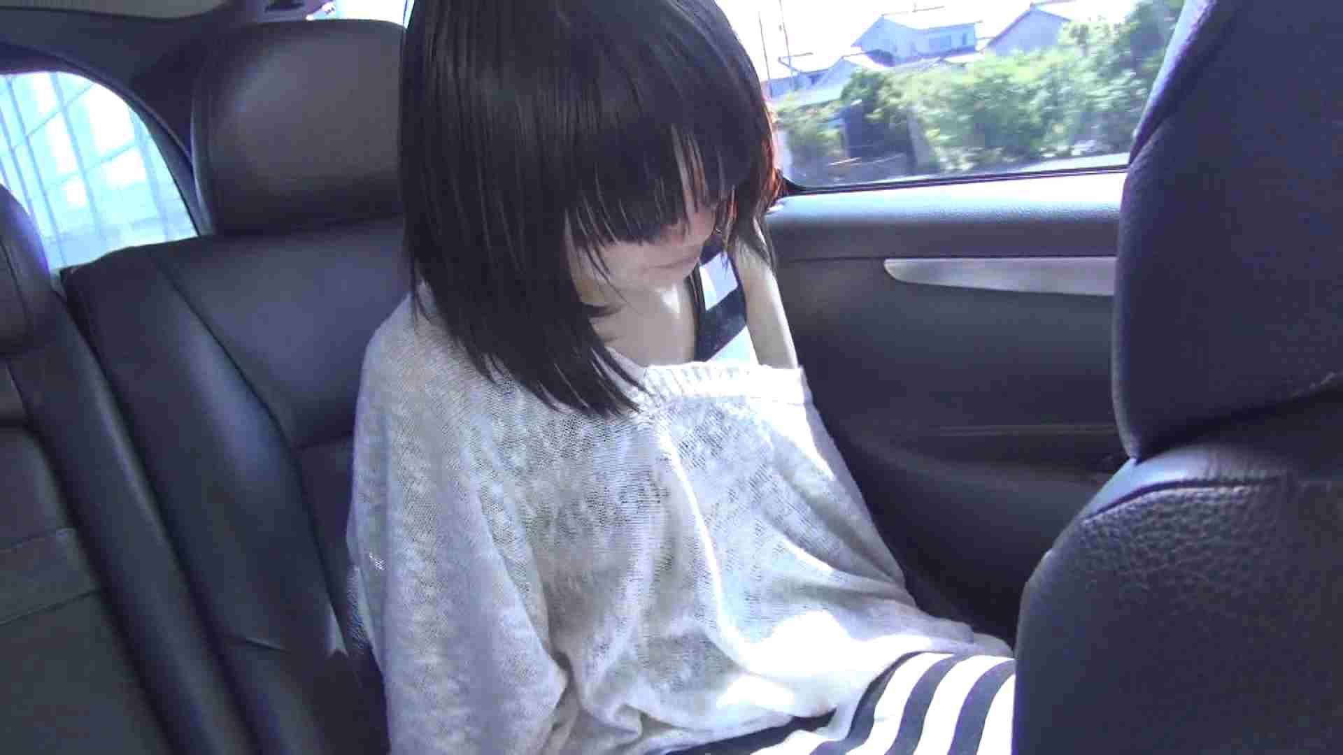 【母の時・01】インタビュー→とびっこ おまんこ特別編 ワレメ無修正動画無料 103枚 84