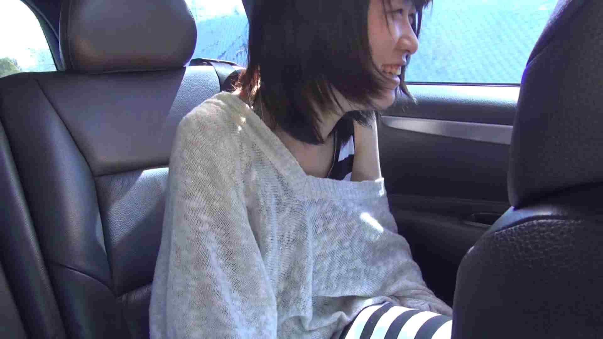 【母の時・01】インタビュー→とびっこ 覗き アダルト動画キャプチャ 103枚 88