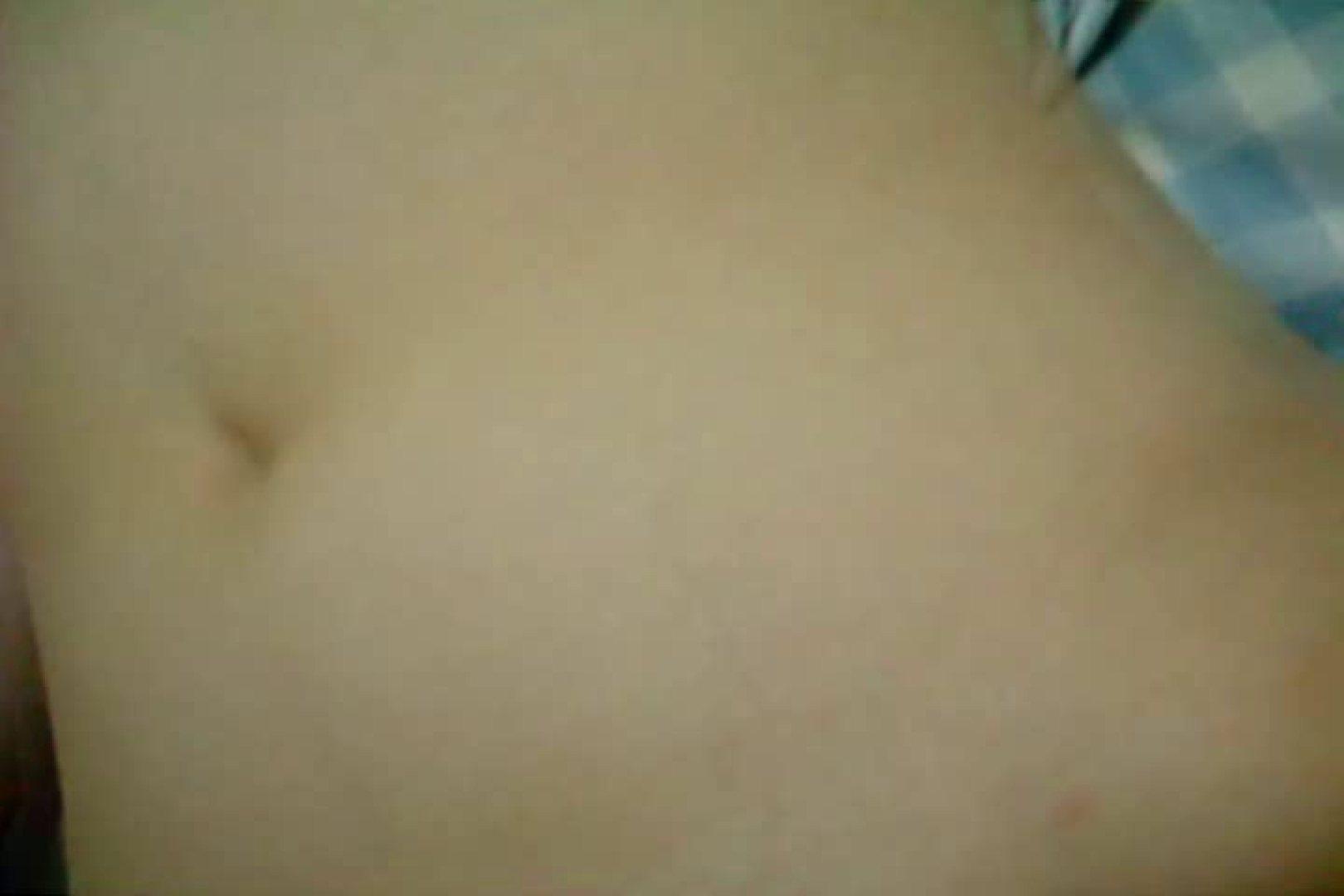 ウイルス流出 鹿児島県庁職員 中瀬瀬久成の流出ビデオ 超エロギャル SEX無修正画像 69枚 2