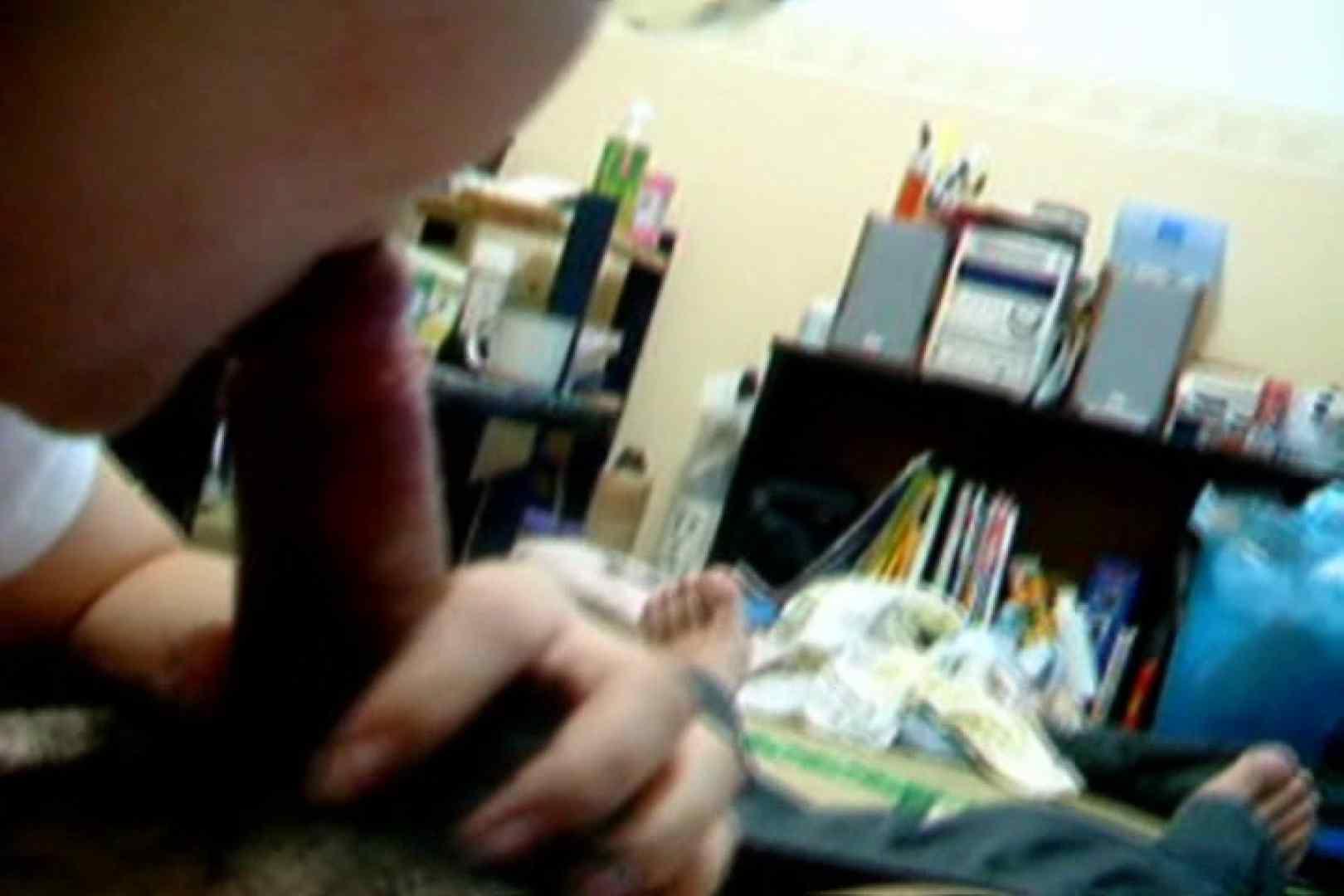 ウイルス流出 鹿児島県庁職員 中瀬瀬久成の流出ビデオ 超エロギャル SEX無修正画像 69枚 42