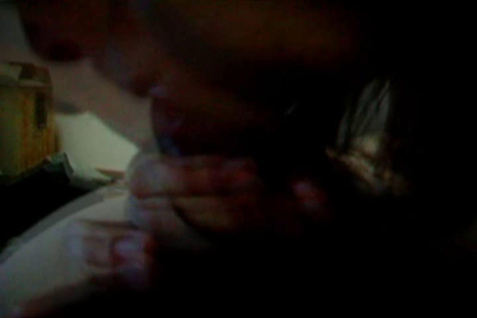 ウイルス流出 鹿児島県庁職員 中瀬瀬久成の流出ビデオ 盗撮  69枚 50
