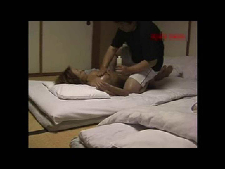 伝説の露出女神 特集6 野外   マッサージ  65枚 41