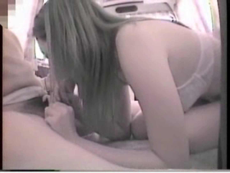 大学教授がワンボックスカーで援助しちゃいました。vol.2 超エロギャル 隠し撮りオマンコ動画紹介 74枚 33