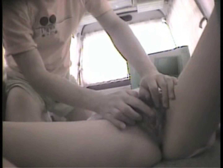 大学教授がワンボックスカーで援助しちゃいました。vol.5 綺麗なOLたち おまんこ動画流出 63枚 44