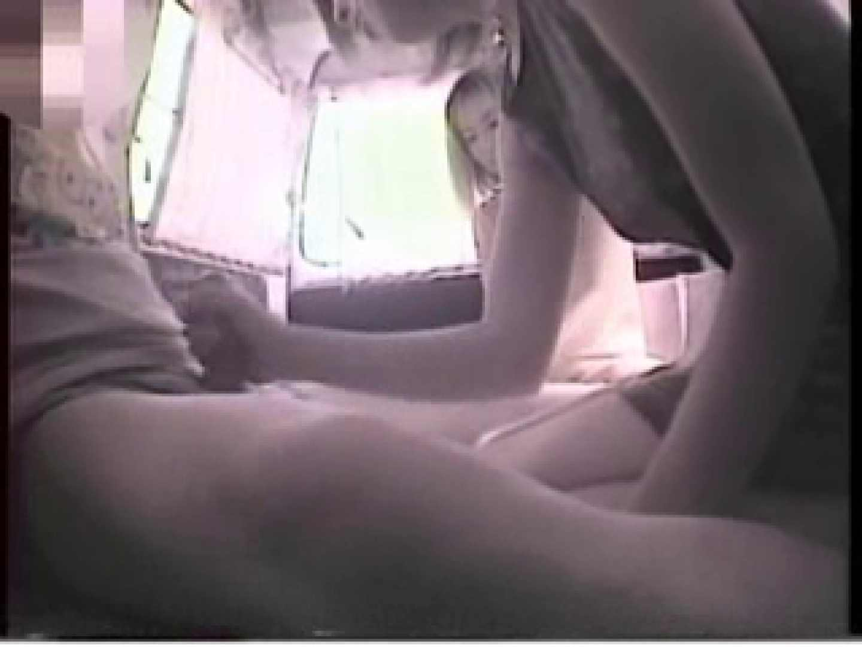 大学教授がワンボックスカーで援助しちゃいました。vol.12 車 濡れ場動画紹介 56枚 15