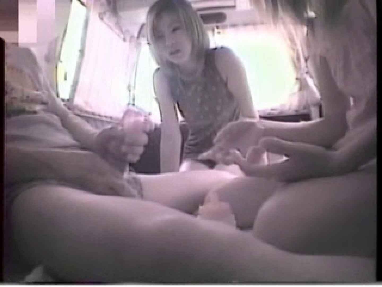 大学教授がワンボックスカーで援助しちゃいました。vol.12 超エロギャル のぞき動画画像 56枚 34