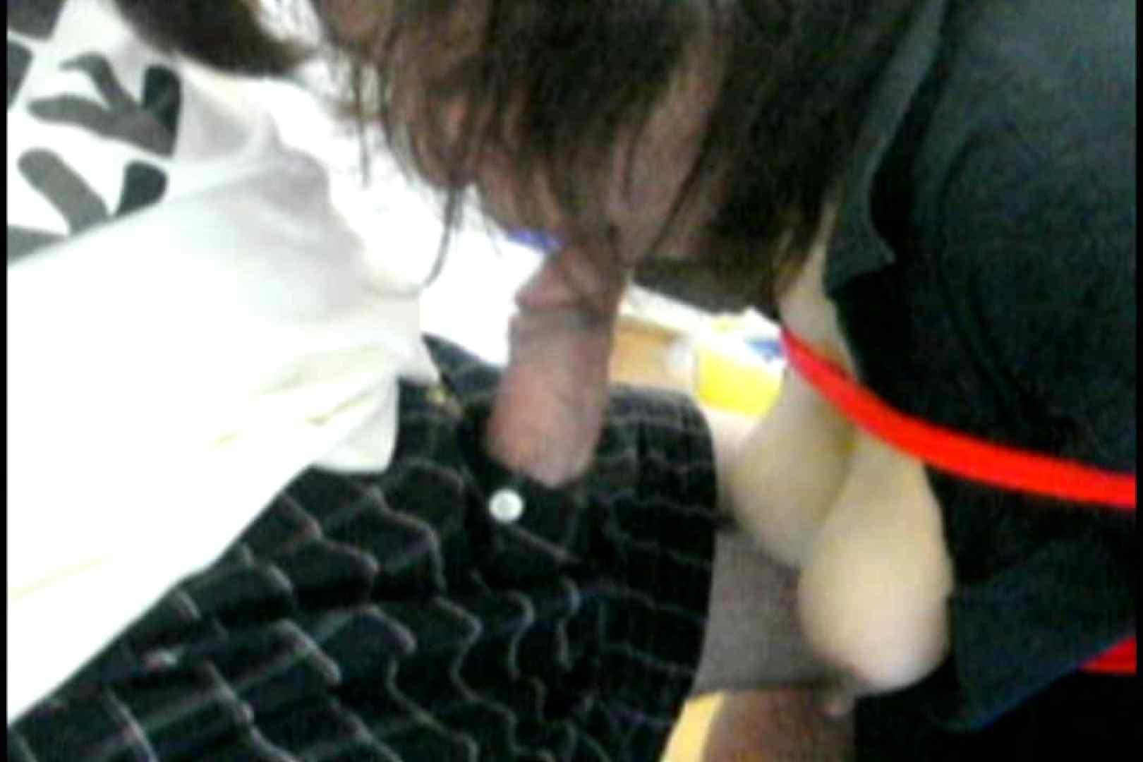 自宅で妻を育成中 盗撮 われめAV動画紹介 100枚 7