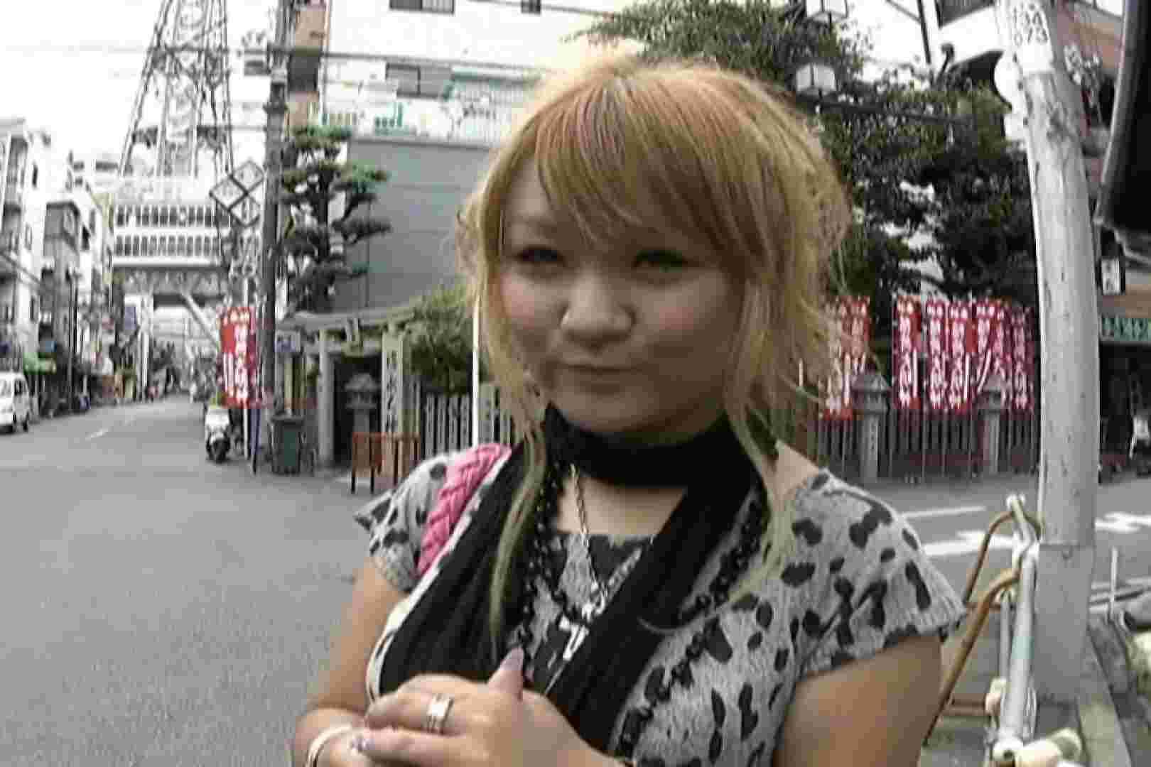 素人ナンパ本番撮り!出会い系でGET!Vol.01 ナンパ 濡れ場動画紹介 83枚 37