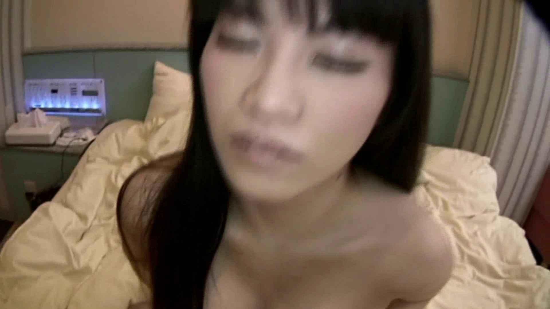 素人ナンパ本番撮り!出会い系でGET!Vol.07 素人 スケベ動画紹介 110枚 13
