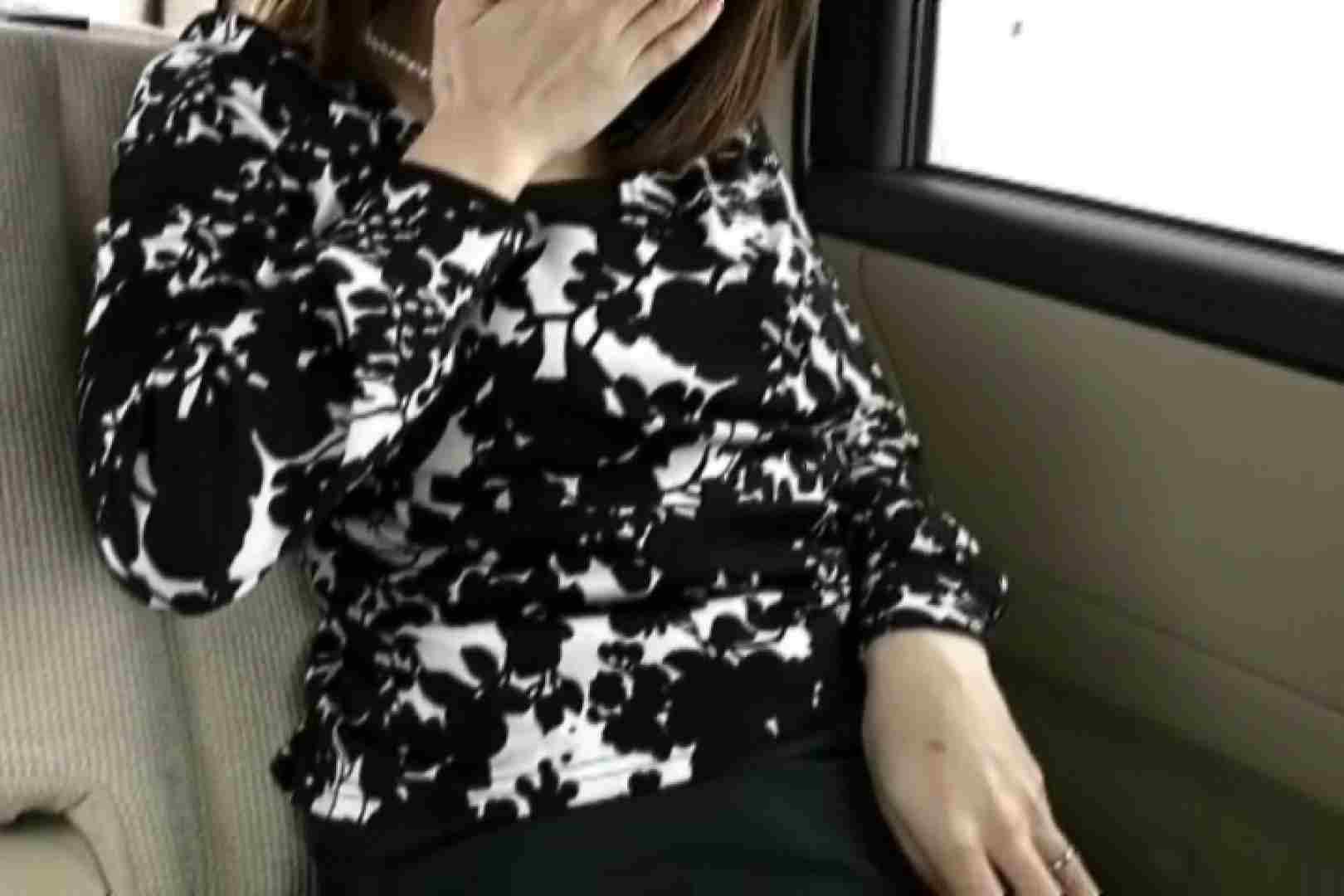 素人ナンパ本番撮り!出会い系でGET!Vol.13 本番  107枚 98